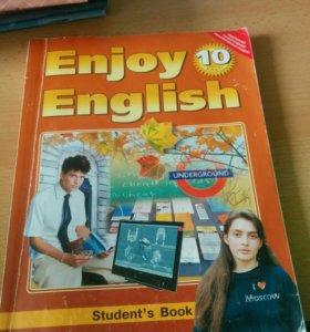 Учебник по английскому языку, 10 класс