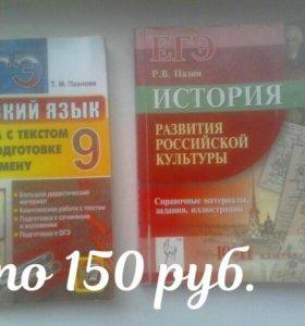 Книжки и тесты