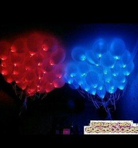 Светящиеся гелиевые шарики.🎈