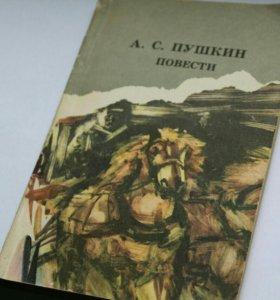 А.С. Пушкин. Повести