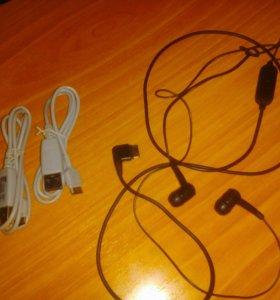 USB кабель и гарнитура.