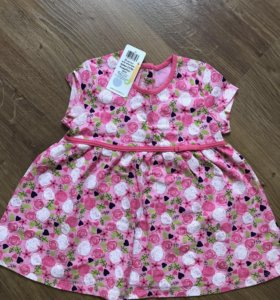 Новое платье крокид