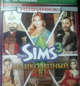 """Игра Sims 3 """"Великолепный Век"""""""