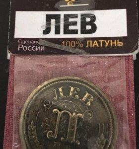 Именная монета Торг
