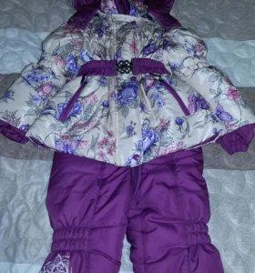Детский комбинезон куртка штаны