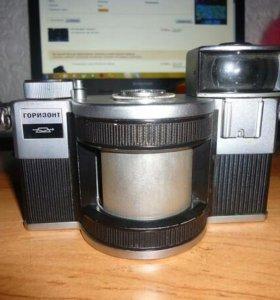 Фотоаппарат понарамный Горизонт 1967 года выпуска