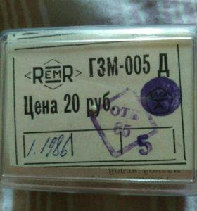 Гзм-005 д