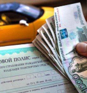 Документы в банк для возврата страховки после 5 дн