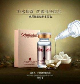 Schnaphil гиалуроновая кислота для лица