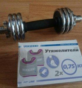 Гантеля Torneo 5 кг + утяжелители