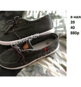 Новые туфли удобные