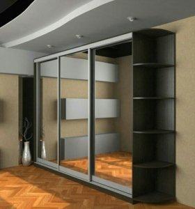 Шкафы купе с тремя зеркалами