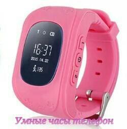 Умные часы телефон для детей GPS розовые