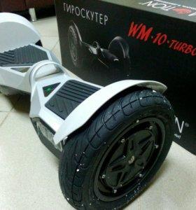 Гироскутер Wmotion wm10 TURBO