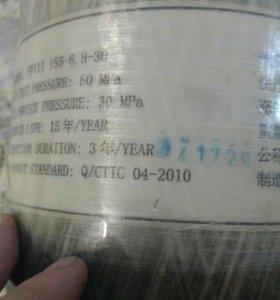 Баллон высокого давления ПСП 6,8 литра