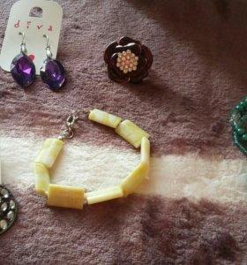 Браслеты, кольцо, серьги