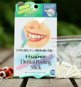 🆓Новые стоматологические палочки для чистки зубов