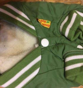 Тёплая курточка для собак и кошек