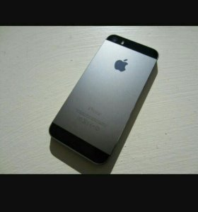 lPhone 5