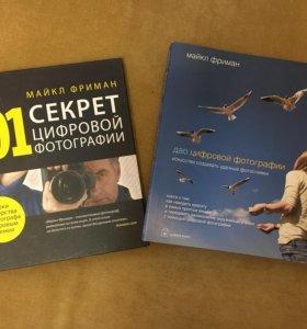 Книги учебники по фото