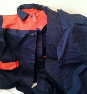 Спецодежда (куртка+брюки), новая