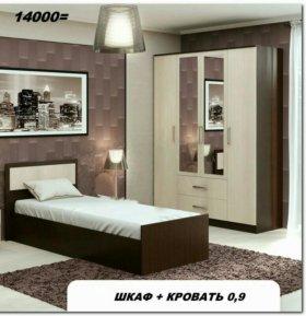 Кровать и кровать односпальная