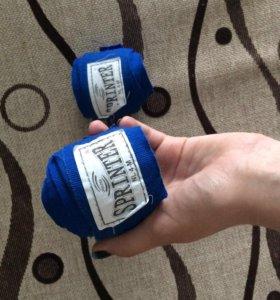 Бинты для бокса/кикбоксинга