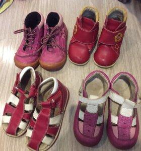 Детские ботиночки, сандалики