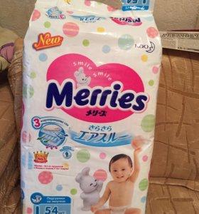 Новая пачка Подгузники Merries (9-14 кг)