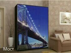Шкаф с Фотопечатью Мост Новый