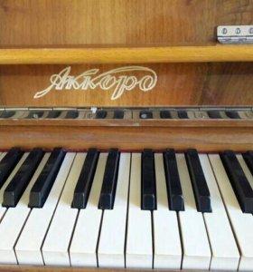 Пианино аккорд
