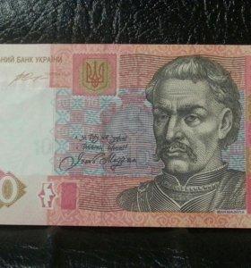 Украина 10 гр
