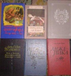 Серия книг Анжелика