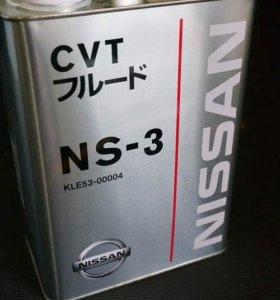 Масло CVT Nissan NS3
