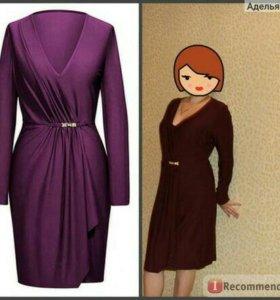Платье Avon