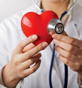 Приём кардиолог-терапевт
