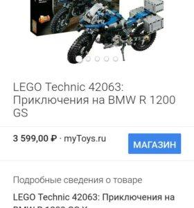 Лего 42063