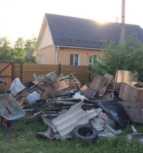 Вывоз мусора газель и услуги грузчиков