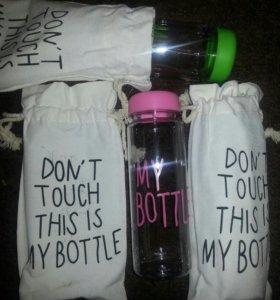 Бутылочка My Bottle в мешочке
