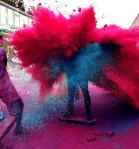 Краски холи для Детских праздников фестивальная