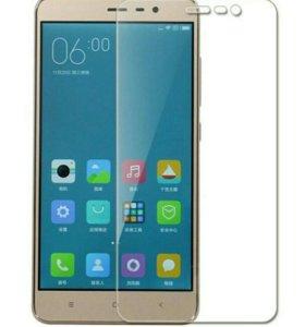 Закалённое стекло для Xiaomi redmi note 3 pro