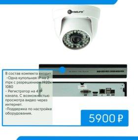 Гибридное оборудование для наблюдения 1280х720