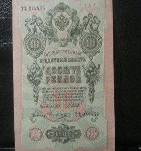 Россия 10-09