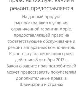 Продам IPhone 5s 16gb Space Grey