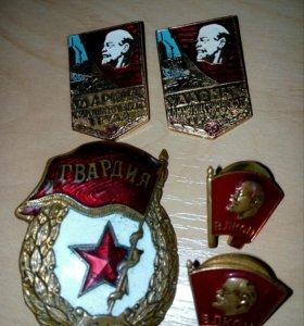 Значки после военные 100р шт