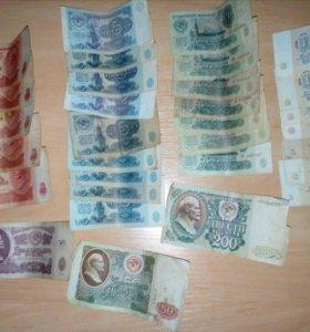 Банкноты СССР 50руб шт