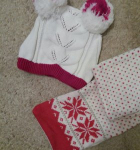 2 шапки и шарф