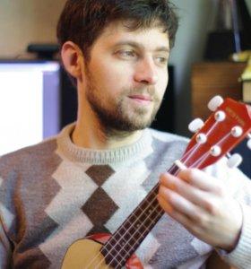 Уроки укулеле (гавайская гитара)
