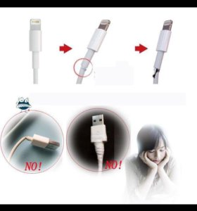 Защитная оболочка для зарядки