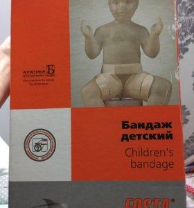 Детский бандаж (перинка фрейка) fosta F6852(s)
